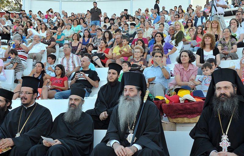 27η γιορτή Νεολαίας της Ιεράς Μητροπόλεως Πειραιώς