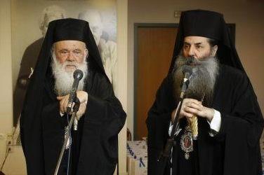 Επιστολή Μητροπολίτη Πειραιώς στον Αρχιεπίσκοπο Ιερώνυμο