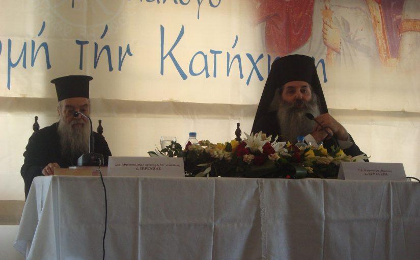 Πραγματοποιήθηκε το ετήσιο συνέδριο Νεότητος της Ι.Μ. Πειραιώς