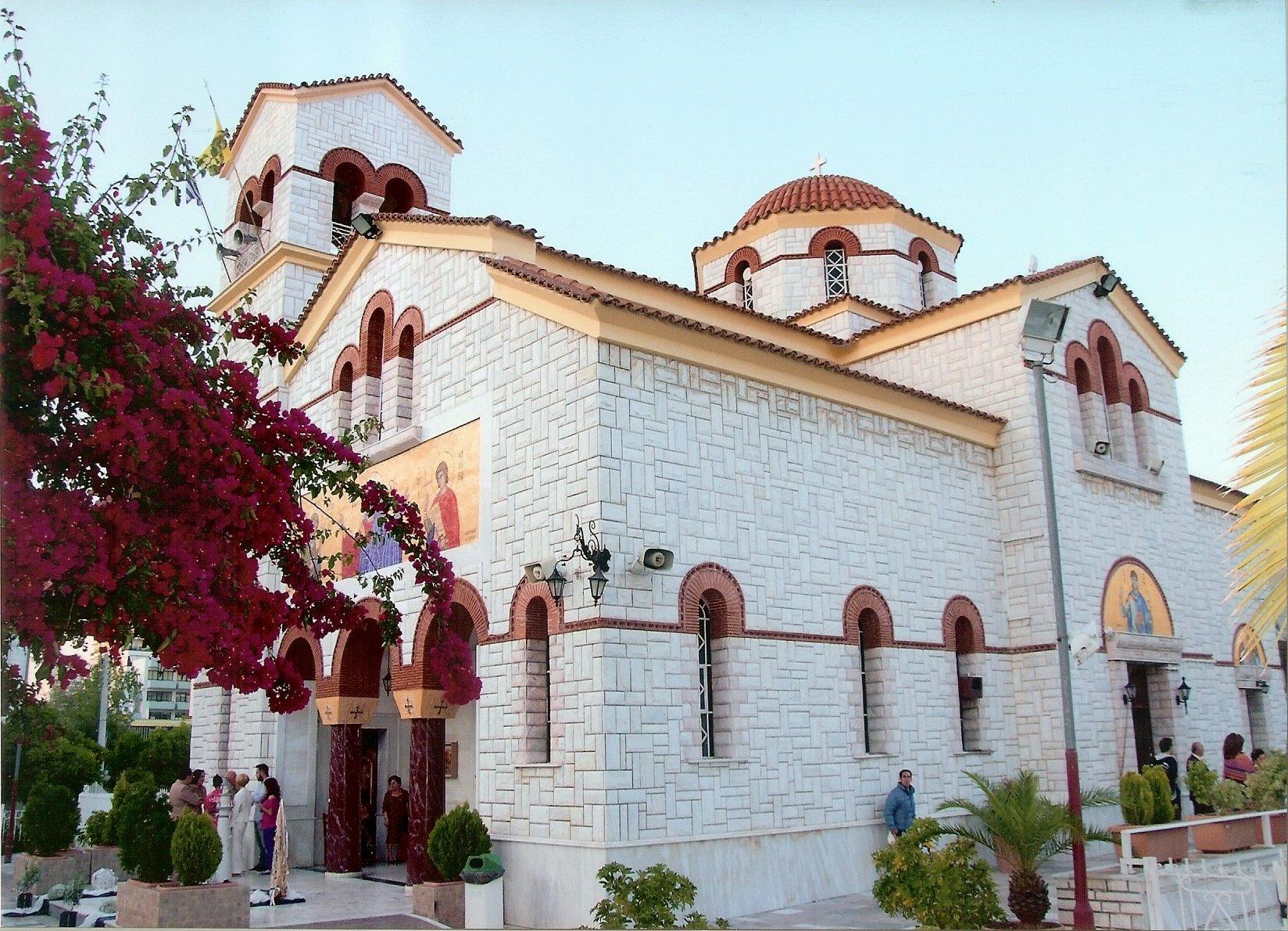 Ιερός Ναός Αγίου Φανουρίου Δραπετσώνας