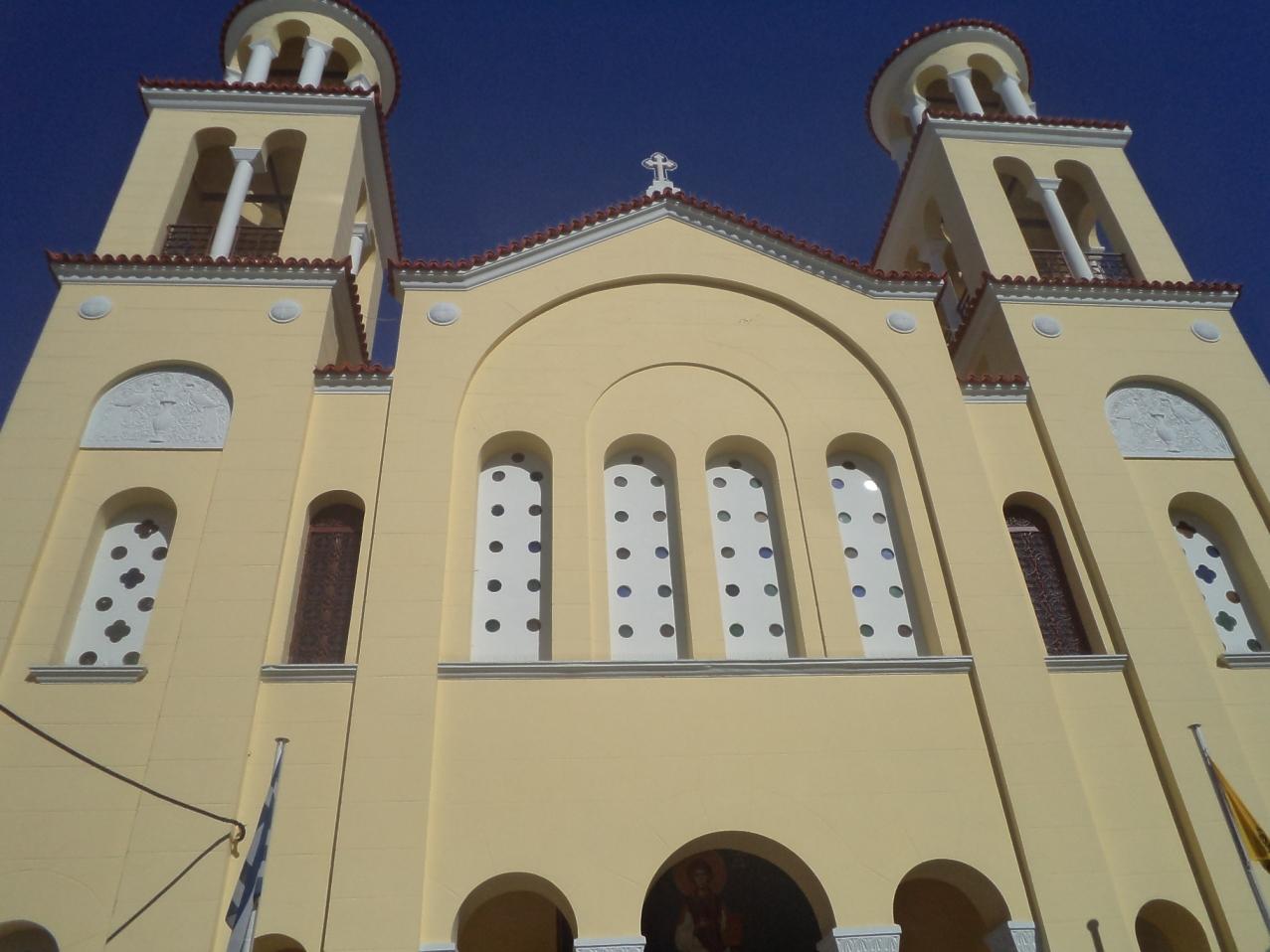 Ιερός Ναός Αγίου Παντελεήμονος