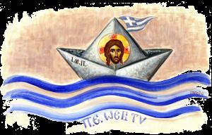 Απευθείας μεταδόσεις από τη Διαδικτυακή Τηλεόραση της Πειραϊκής Εκκλησίας
