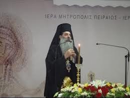 Διευκρινίσεις από τον Σεβασμιώτατο για τον Πατέρα Γεώργιο Δορμπαράκη