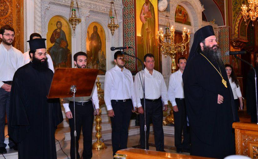 Η συναυλία της Σχολής Βυζαντινής Μουσικής Ι.Μ.Πειραιώς