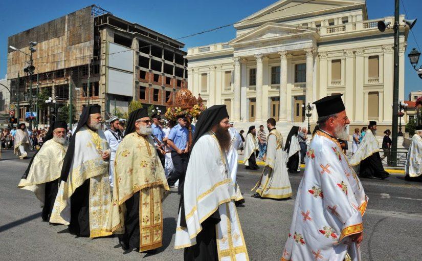 Η Εορτή του Αγίου Πνεύματος στον Πανηγυρίζοντα Μητροπολιτικό Ιερό Ναό Αγίας Τριάδος Πειραιά