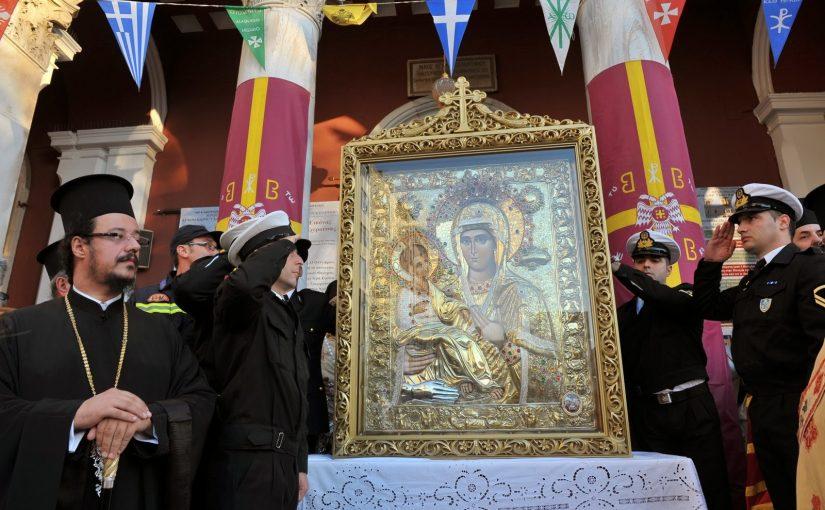 Υποδοχή αντιγράφου της Ιεράς Εικόνος της «Παναγίας της Τριχερούσας»