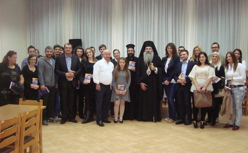Νέοι & νέες της Ιεράς Μητροπόλεως Γόρτυνος & Μεγαλοπόλεως συναντούν τον Σεβασμιώταο Μητροπολίτη μας κ.κ. ΣΕΡΑΦΕΙΜ