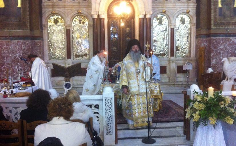 Η αρχαιοπρεπής Θεία Λειτουργία του Αγίου Γρηγορίου