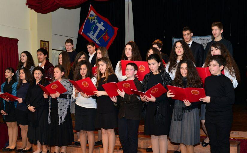Εορτασμός 25ης Μαρτίου στο Γυμνάσιο της Ι.Μ.Π.