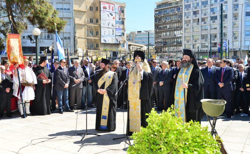 Η 25η Μαρτίου τιμήθηκε στον Πειραιά με πανηγυρική Δοξολογία, κατάθεση στεφάνων και μαθητική παρέλαση