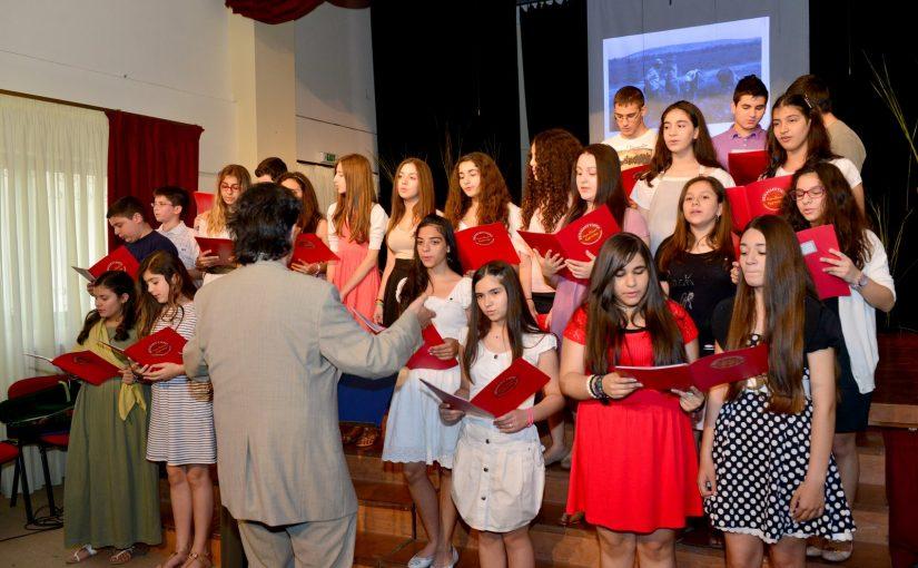 Γιορτή λήξης σχολικής χρονιάς 2013-2014 του Γυμνασίου της Ιεράς Μητροπόλεως Πειραιώς