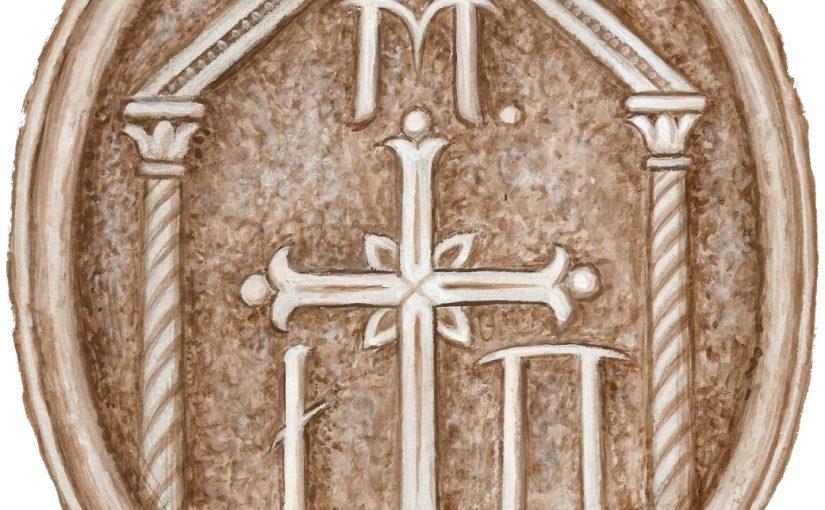 ΠΟΙΜΑΝΤΟΡΙΚΗ ΕΓΚΥΚΛΙΟΣ ΤΟΥ ΣΕΒΑΣΜΙΩΤΑΤΟΥ ΜΗΤΡΟΠΟΛΙΤΟΥ ΠΕΙΡΑΙΩΣ, ΦΑΛΗΡΟΥ, ΔΡΑΠΕΤΣΩΝΑΣ ΚΑΙ ΑΓΙΟΥ ΙΩΑΝΝΟΥ ΡΕΝΤΗ Σ Ε Ρ Α Φ Ε Ι Μ  ΕΠΙ  ΤΗι  ΕΝΑΡΞΕΙ ΤΗΣ ΑΓΙΑΣ ΚΑΙ ΜΕΓΑΛΗΣ ΤΕΣΣΑΡΑΚΟΣΤΗΣ 2015