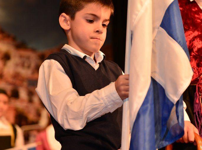 Εορτασμός 25ης Μαρτίου στο Δημοτικό Σχολείο της Ι.Μ.Π.