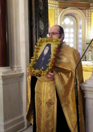 """Ανακήρυξη Αγίου Πορφυρίου ως προστάτου του Ραδιοφωνικού Σταθμού """"Πειραϊκή Εκκλησία"""""""