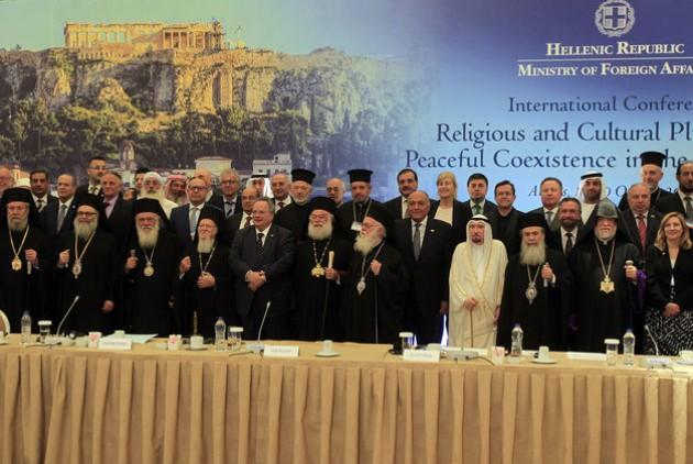 Ανακοινωθέν για τα διαθρησκειακά συνέδρια