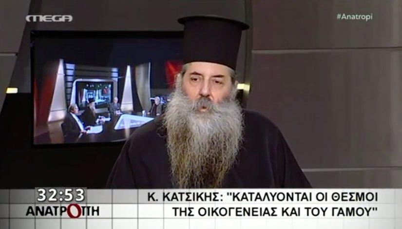 """Ο Σεβασμιώτατος Μητροπολίτης μας σε συζήτηση στην εκπομπή """"ΑΝΑΤΡΟΠΗ"""" για το σύμφωνο συμβίωσης"""