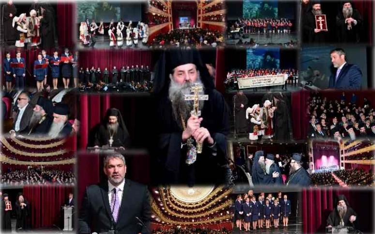Συγκινητική η τιμητική εκδήλωση για τα 10 έτη ποιμαντορίας του Σεβασμιωτάτου Μητροπολίτου κ.κ. ΣΕΡΑΦΕΙΜ στην Ιερά Μητρόπολη Πειραιώς