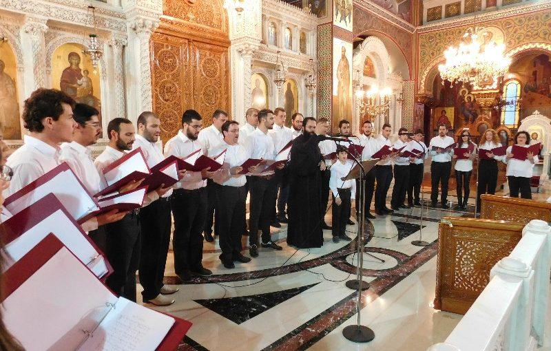 Συναυλία με Ύμνους Μ. Εβδομάδας από τη Σχολή Βυζαντινής Μουσικής της Ιεράς Μητροπόλεως Πειραιώς