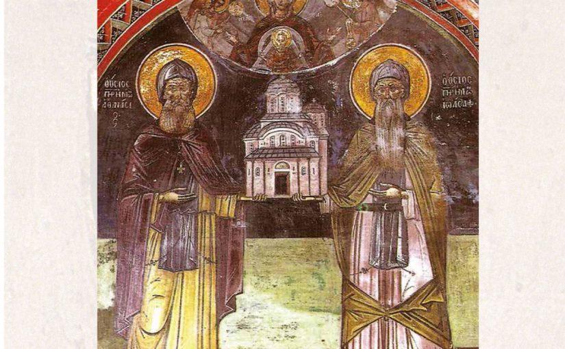 Κυκλοφόρησε το νέο τεύχος (τ. 283) του περιοδικού της Πειραϊκής Εκκλησίας