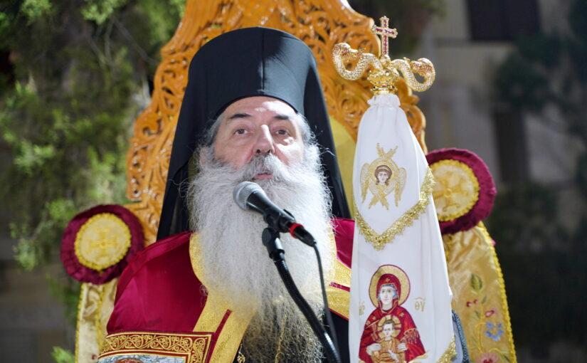 Μητροπολίτης Πειραιώς: «Η νίκη μας είναι βεβαία εάν μιμηθούμε τον Ιερό Φανούριο».