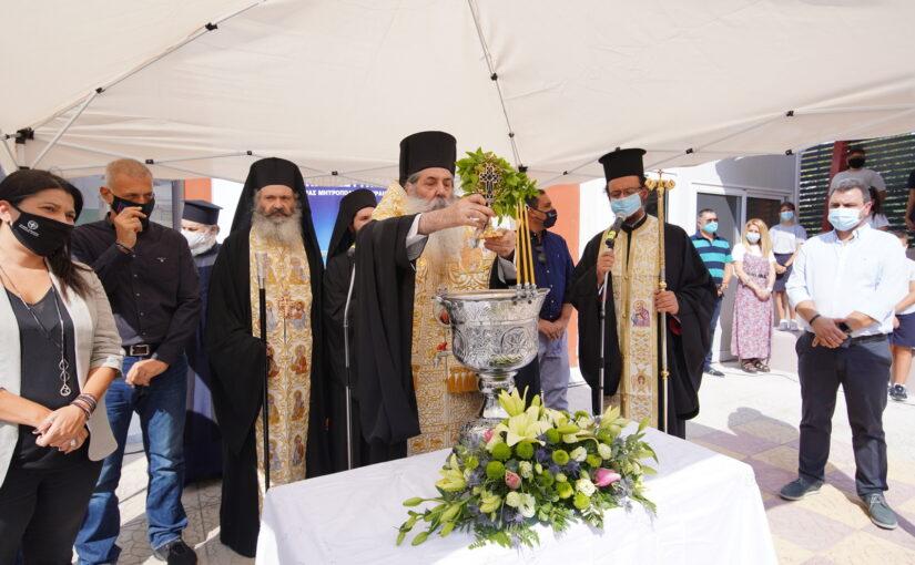 Ο Σεβασμιώτατος Μητροπολίτης Πειραιώς κ.Σεραφείμ τέλεσε τον Αγιασμό στα Εκπαιδευτήρια της τοπικής μας Εκκλησίας.