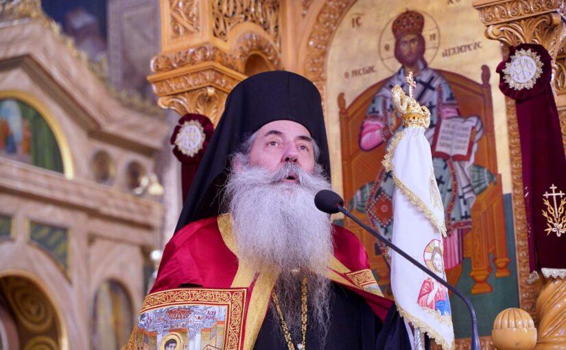 Μητροπολίτης Πειραιώς: ο Άγιος Λουκάς «πέρασε όλα τα στάδια της ανθρώπινης αγωνίας και του ανθρώπινου αγώνα».