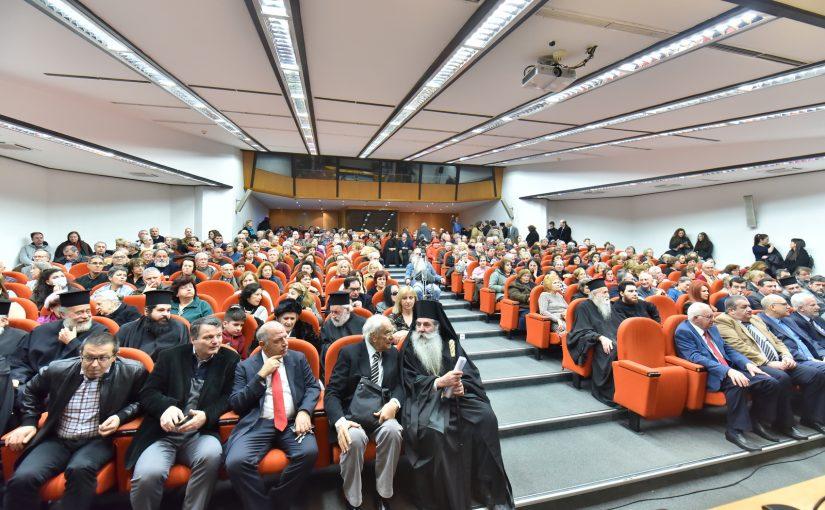 Η Ιερά Μητρόπολη και το Πανεπιστήμιο Πειραιώς πραγματοποίησαν κοινή εκδήλωση για τους Τρεις Ιεράρχες.