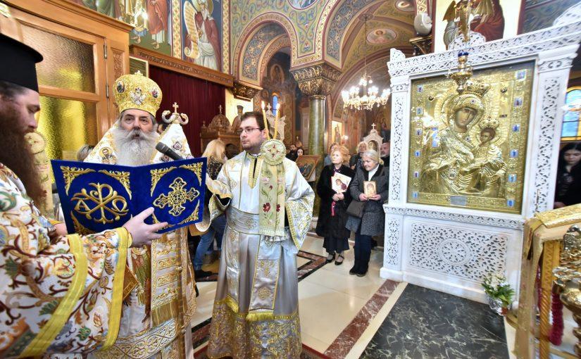 Η Κυριακή Α΄ Νηστειών (Ορθοδοξίας) στην Ιερά Μητρόπολη Πειραιώς.