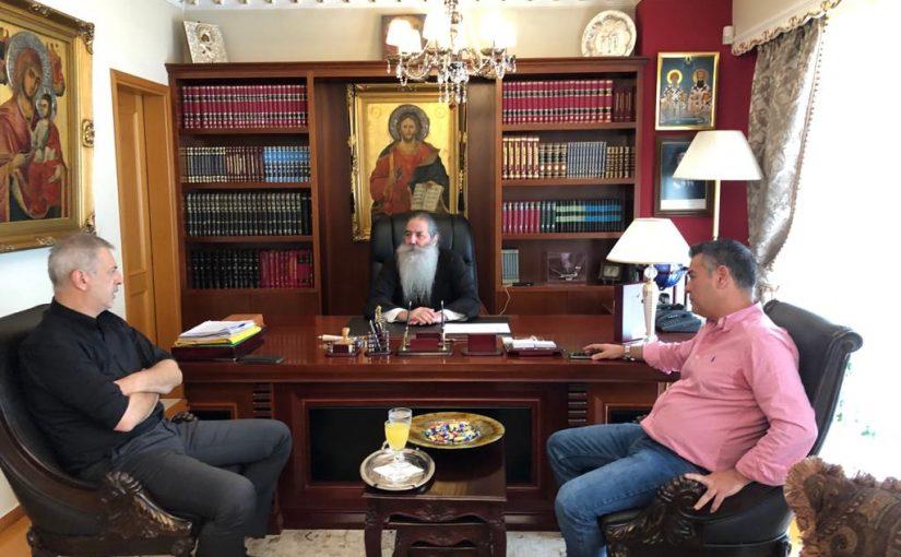 Τον Σεβασμιώτατο Μητροπολίτη Πειραιώς επισκέφθηκε ο Δήμαρχος Πειραιά κ.Ιωάννης Μώραλης.