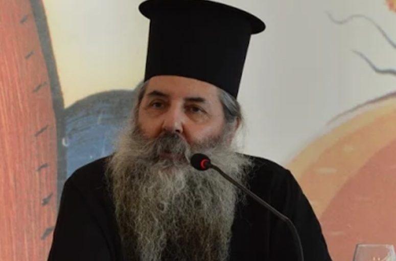 """Μητροπολίτης Πειραιώς: """"Σύνοδοι Επισκόπων συνέρχονται μόνο για να καταγνώσουν αιρέσεις"""""""