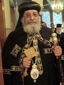 Επιστολή πρός τόν Κόπτη Πατριάρχη Θεόδωρο τόν Β'