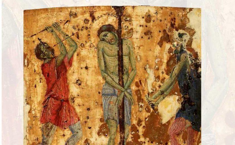 Κυκλοφόρησε το νέο τεύχος (τ. 289) του περιοδικού της Πειραϊκής Εκκλησίας