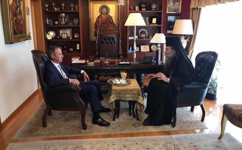 Συνάντηση Ρώσου Πρέσβη με τον Σεβασμιώτατο Μητροπολίτη Πειραιώς κ.Σεραφείμ στα γραφεία της Ιεράς Μητροπόλεως