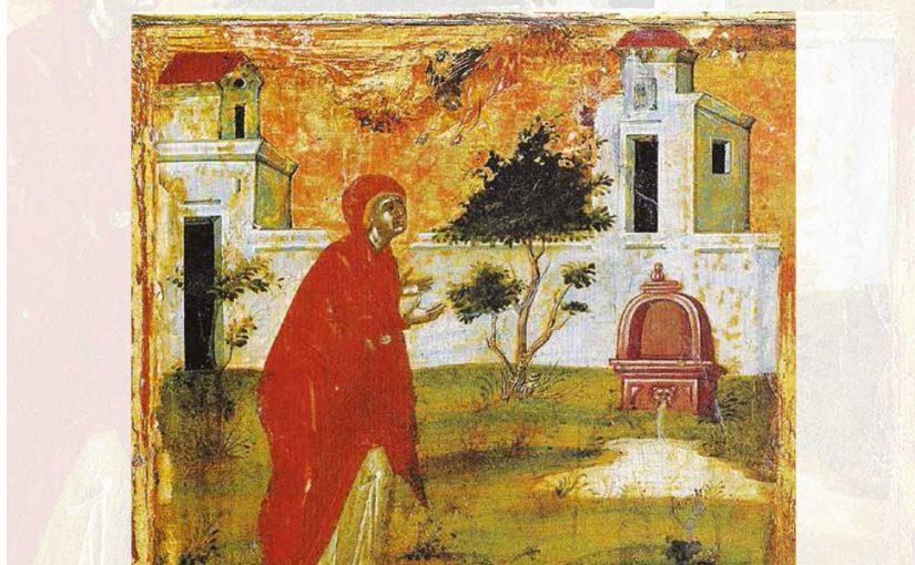 Κυκλοφόρησε το νέο τεύχος (τ. 297) του περιοδικού της Πειραϊκής Εκκλησίας