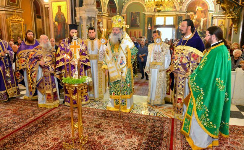 Η Εορτή της Σταυροπροσκυνήσεως στην Ιερά Μητρόπολη Πειραιώς
