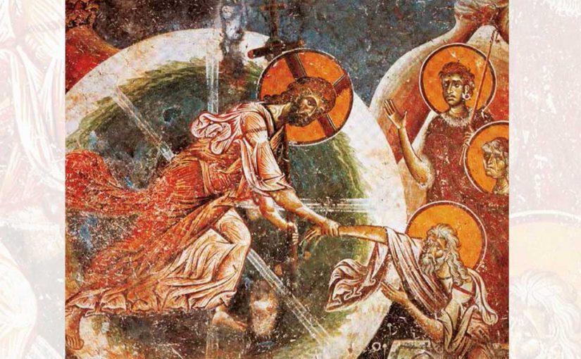 Κυκλοφόρησε το νέο τεύχος (τ. 302) του περιοδικού της Πειραϊκής Εκκλησίας