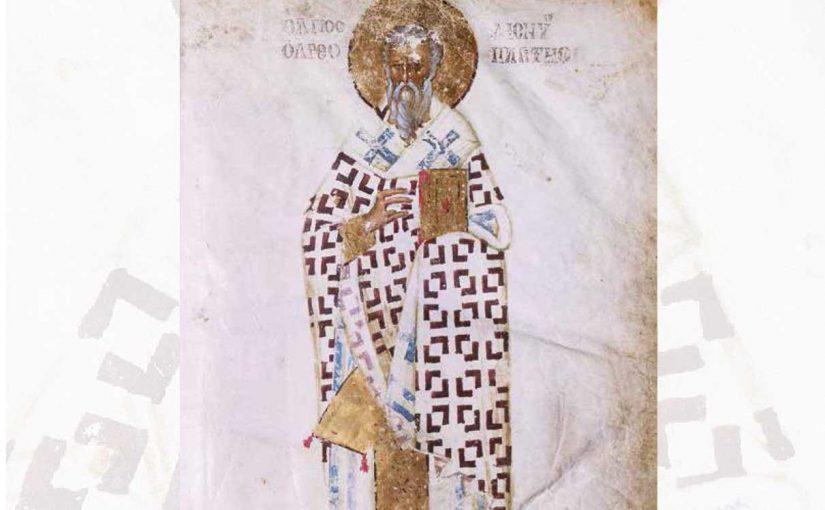 Κυκλοφόρησε το νέο τεύχος (τ. 307) του περιοδικού της Πειραϊκής Εκκλησίας
