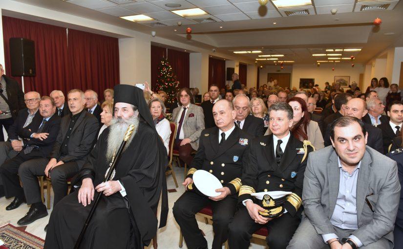 Την πρωτοχρονιάτικη Βασιλόπιτα του Γηροκομείου Πειραιώς, Ευλόγησε ο Σεβασμιώτατος Μητροπολίτης Πειραιώς κ.Σεραφείμ