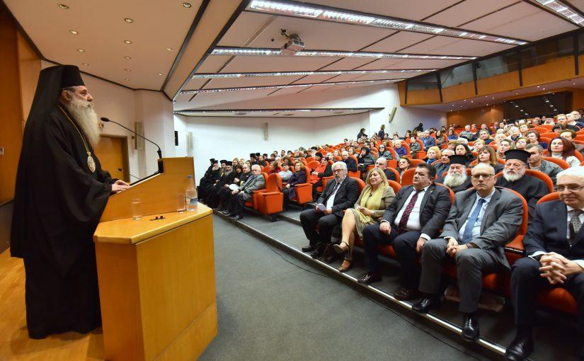 Η Ιερά Μητρόπολη και το Πανεπιστήμιο Πειραιώς πραγματοποίησαν κοινή εκδήλωση για τους Τρεις Ιεράρχες, προστάτες της παιδείας