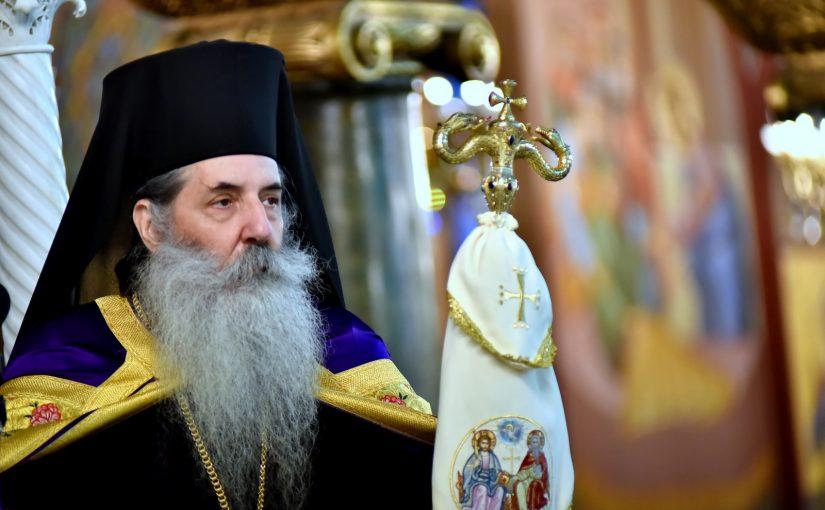 Ανακοινωθέν για αρνητική πληροφόρηση ότι ο Σεβ. Μητροπολίτης Πειραιώς αρνήθηκε να συναντήσει εκπροσώπους της Αρμενικής Κοινότητος.
