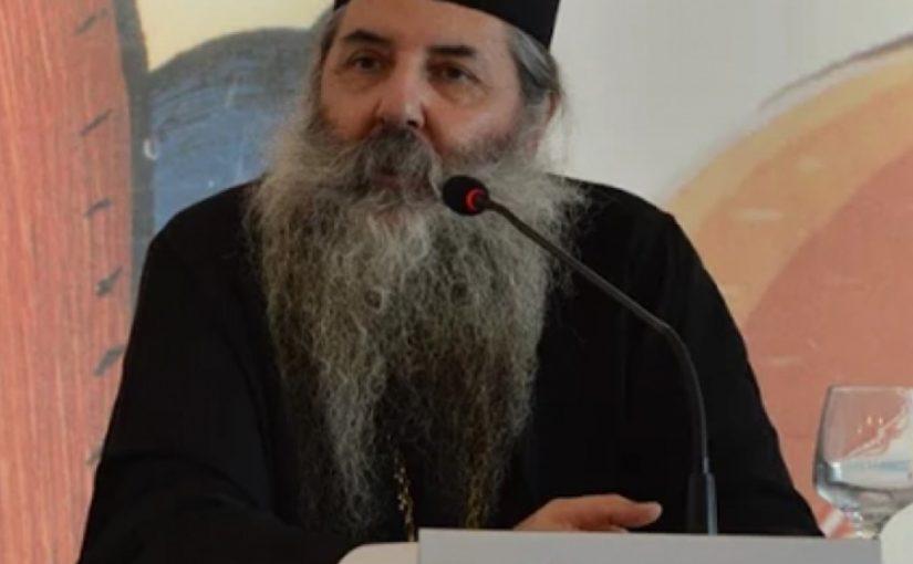 «Ο Οικουμενισμός ως αναίρεση της Οικουμενικότητος της Εκκλησίας κατά τον Άγιο Ιουστίνο Πόποβιτς» – Του Σεβ.Μητρ.Πειραιώς κ.Σεραφείμ