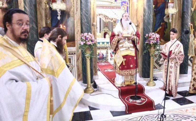 Η Εορτή της Παναγίας Τριχερούσης στον Μητροπολιτικό Ι .Ν. Αγίων Κωνσταντίνου και Ελένης Πειραιώς