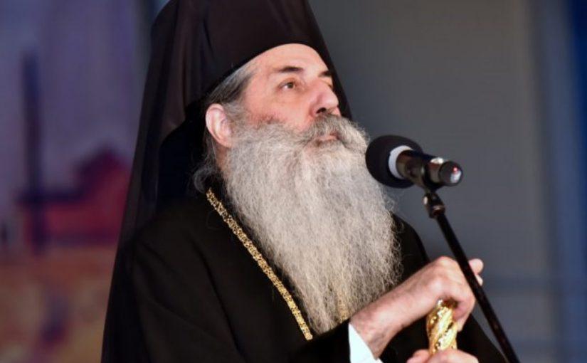 Ο Μητροπολίτης Πειραιώς απαντά για την αναθεώρηση του Συντάγματος σε ΣΥΡΙΖΑ, ΚΙΝΑΛ, ΚΚΕ και ΜΕΡΑ25.