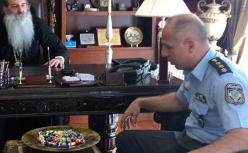 Επίσκεψη του Αστυνομικού Διευθυντού Τροχαίας Αττικής κ.Σ.Λάσκου στον Σεβ.Μητρ.Πειραιώς κ.Σεραφείμ.