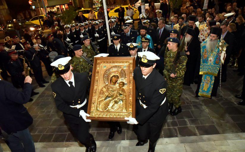 Πιστό αντίγραφο της Παναγίας Βηματάρισσας από την Ι.Μ.Μ.Βατοπαιδίου υποδέχθηκε η Ι.Μ.Πειραιώς.
