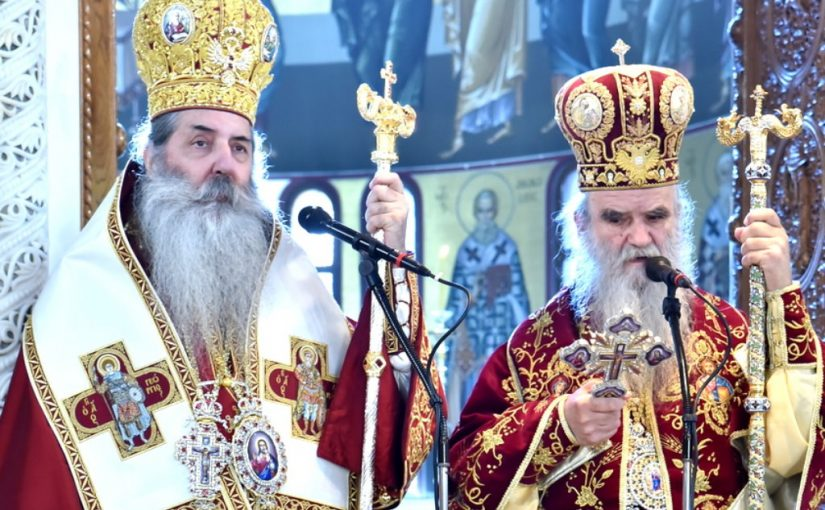 Ο Μητροπολίτης Πειραιώς συμπαρίσταται στον Μητροπολίτη Μαυροβουνίου.