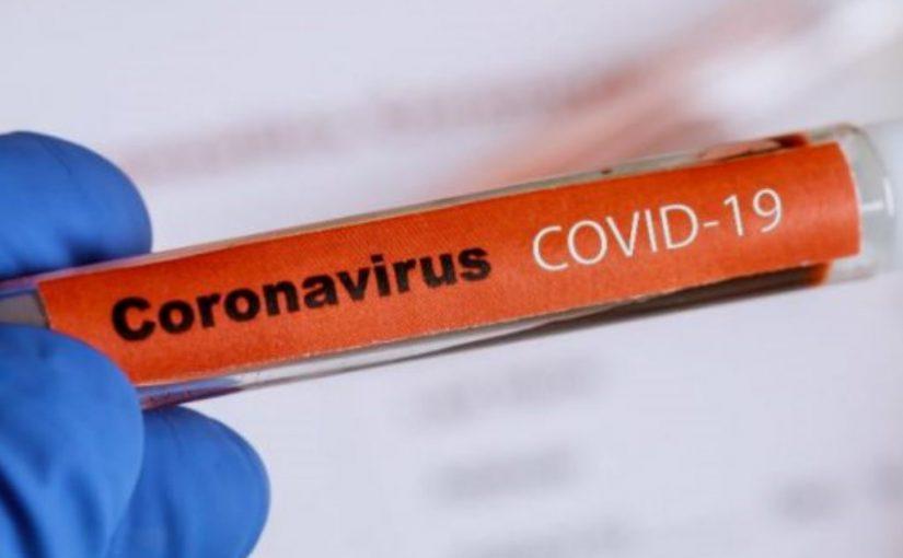 Σωτηριολογικές παράμετροι της επιδημίας του κορωνοϊού. Ανακοινωθέν της Ι.Μ.Π.