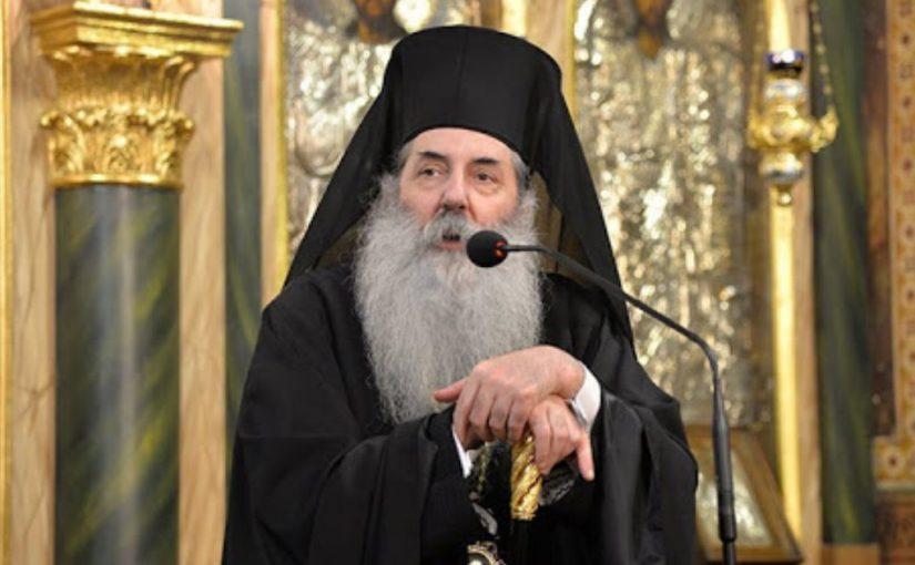 """Μήνυμα Μητροπολίτου Πειραιώς: """"Το ταξίδι της Μ.Τεσσαρακοστής πορεία προς το Άγιον Πάσχα""""."""