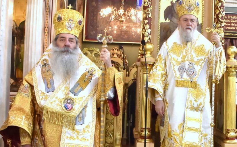 Πανηγυρική Θεία Λειτουργία στον Μητροπολιτικό Ιερό Ναό Αγίων Κωνσταντίνου και Ελένης Πειραιώς.