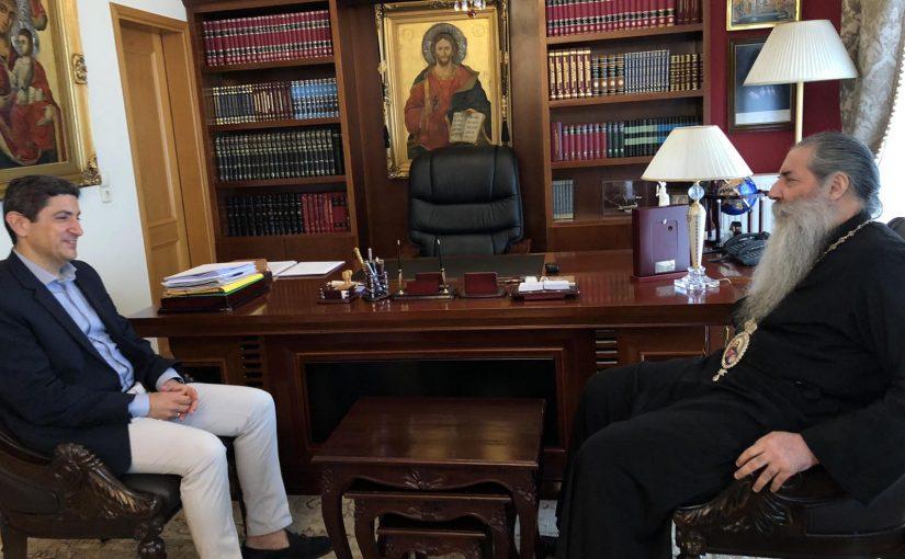 Με τον Υφυπουργό Αθλητισμού συναντήθηκε ο Σεβασμιώτατος Μητροπολίτης Πειραιώς κ.Σεραφείμ.